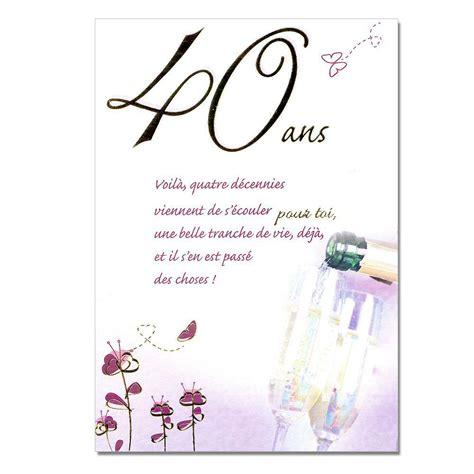 carte invitation anniversaire mariage gratuite à imprimer adulte carte invitation anniversaire 40 ans mariage gratuite