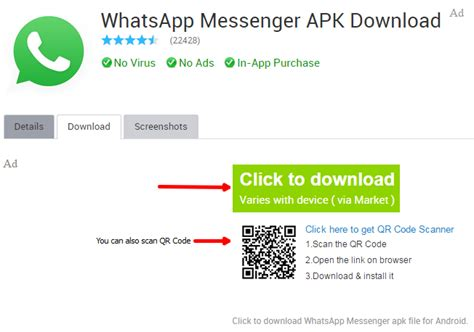whatsapp apk download for android latest updated version