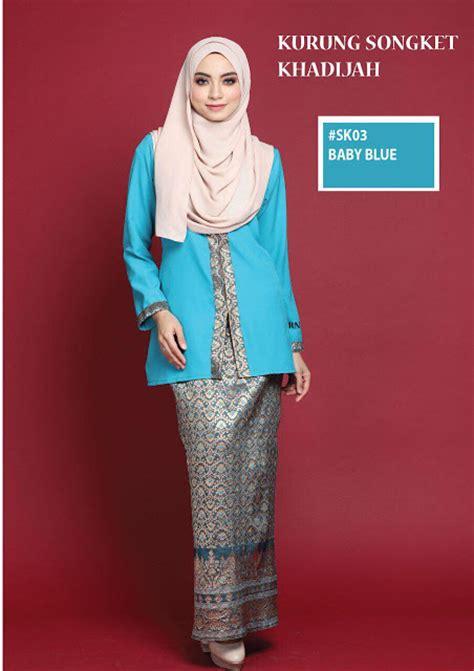 Harga Baju Merk Khadijah norzi beautilicious house koleksi baju kurung songket