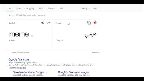 Translate Meme - which language in google translate says meme right youtube