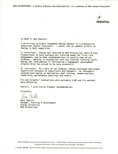 format of experience letter for computer