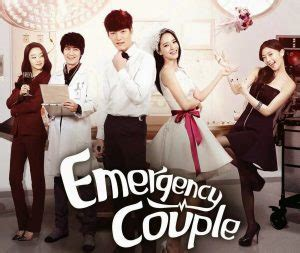 emergency couple download