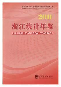 ZHEJIANG STATISTICAL YEARBOOK
