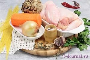 Куриный бульон рецепт после отравления