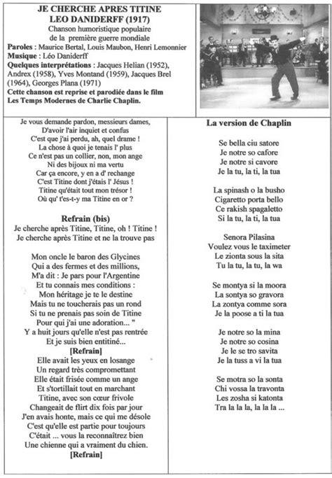 musique des temps modernes chanson les temps modernes 28 images 3e arts du visuel les temps modernes chaplin madame