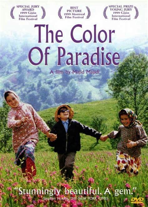 paradise of the blind free essays on paradise of the blind symbols of change
