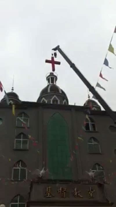 christian persecution  china removing  cross dr