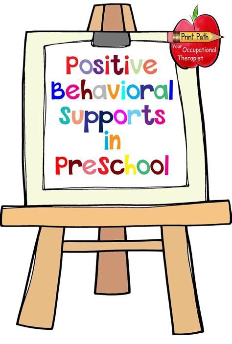 694 best intellectual disability images on 822 | e402f267c7b2b1529649dd6245f18c4d social behavior positive behavior