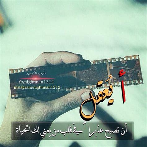 عربي تصاميم رمزيات تصميم تصميمي صورة واتساب عراقي