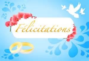 mariage voeux cartes virtuelles felicitations mariage joliecarte