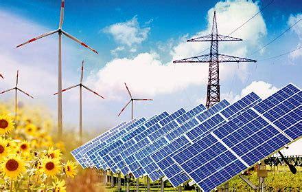 Альтернативная энергетика . яндекс дзен