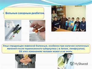 Препараты для заживления раны при сахарном диабете