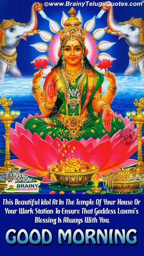 Good Morning Quotes With Hindu God Images
