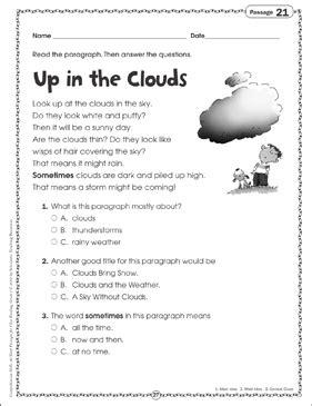 clouds close reading passage printable skills