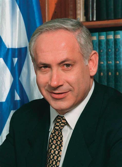 benjamin netanyahu biography education elections