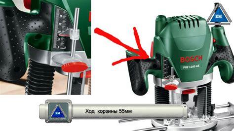bosch pof 1200 vs 1400 jem og fix gas ombytning