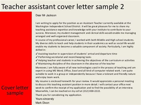 cover letter for educational assistant position assistant cover letter
