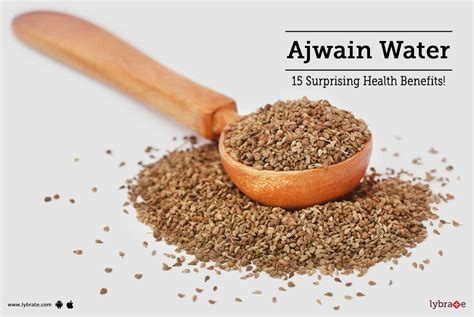 Ajwain Benefits Weight Loss Berry Blog