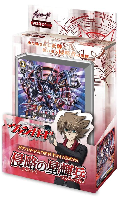 Vanguard Trial Deck 7 by Cardfight Vanguard Gold Paladin Trial Deck Www Imgkid