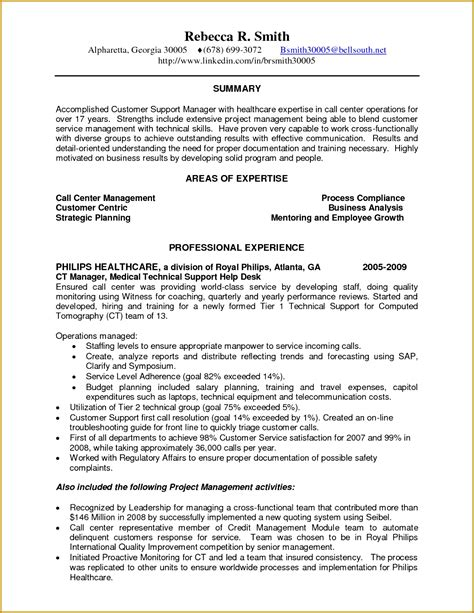 Call Center Quality Assurance Resume by 6 Call Center Quality Assurance Form Template Fabtemplatez