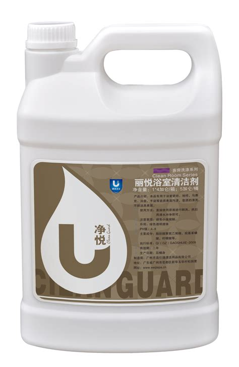 Best Cleaning Liquid For Bathroom Tiles by Best Seller Formula Liquid Best Bathroom Tile Cleaner