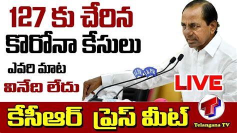 CM KCR Press Meet LIVE   KCR Strict Rules   Telangana ...