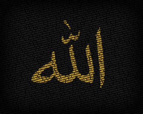 Cool Wallpapers 99 Names Of Allah