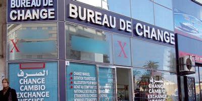 bureau de change 15 bureau de change 15 28 images lagos big boy owner of mompha bureau de change ismaila flaunts