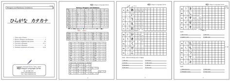 japanese reading practice  beginners  fccmansfieldorg