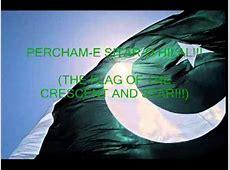Pakistan National Anthem With Lyrics YouTube
