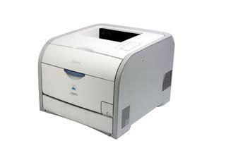 تعاريف طابعة كانون lbp 3050 : تعريف طابعة كانون Canon lbp 7200cdn - الدرايفرز. كوم - تعريفات لابتوبات وطابعات وأجهزة مكتبية