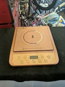copper chef portable induction cook top   ebay