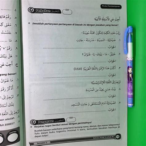 31+ Jawaban Buku Paket Bahasa Jawa Kelas 6 Hal 22  Pictures