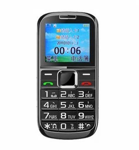 un t 233 l 233 phone portable plus ancien avec le sos un t 233 l 233 phone portable plus ancien avec le sos