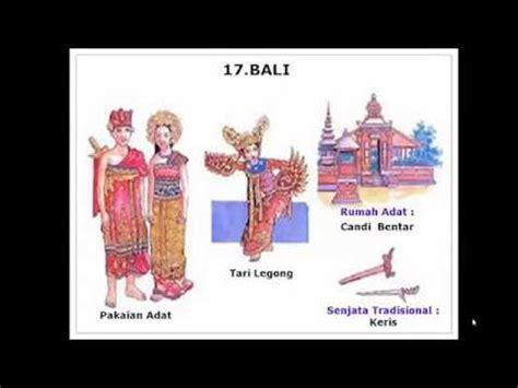 video pembelajaran ips keanekaragaman budaya indonesia