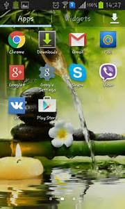 Garten App Android Kostenlos : zen garden f r android kostenlos herunterladen live ~ Lizthompson.info Haus und Dekorationen
