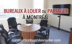 bureau partag montreal location partage de bureau et local commercial montreal