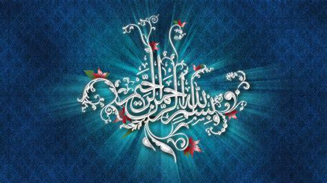 Best Islamic Hd Wallpaper