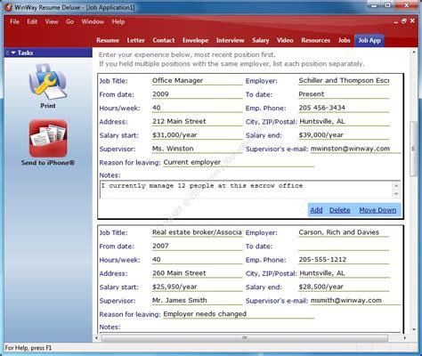 Winway Resume by دانلود Winway Resume Deluxe 14 V14 00 014 نرم افزار ساخت