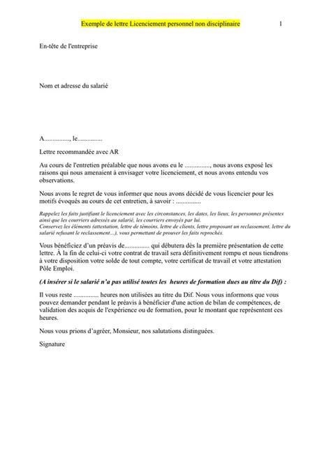 modele lettre de licenciement assistant maternelle remise en propre best of lettre de licenciement assistant maternelle