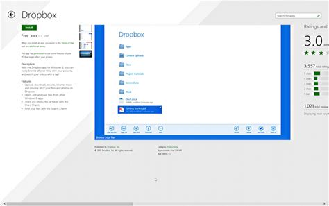 Get Started With Dropbox On Windows 8?  Ask Dave Taylor