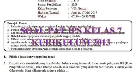 Kunci jawaban intan pariwara kelas 10 semester 2 k13 revisi. Kunci Jawaban Fisika Pat 2018 2019 Smk - Bali Teacher