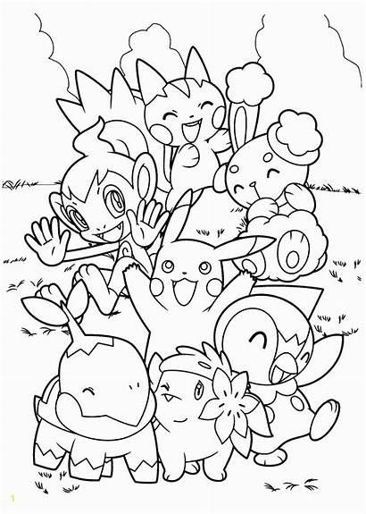 Pokemon Coloring Pages Lunala Characters Anime Printable