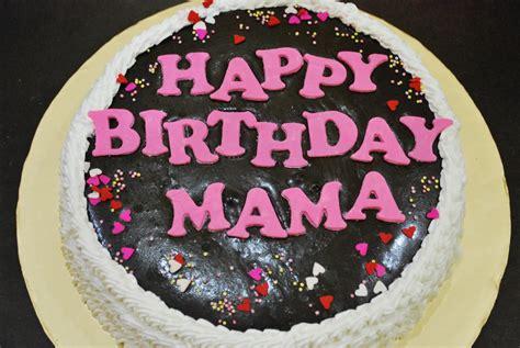 Bake Me Cupcake   Happy Birthday Mama
