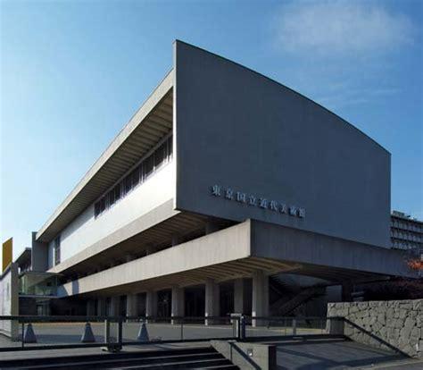 national museum of modern museum tokyo japan britannica