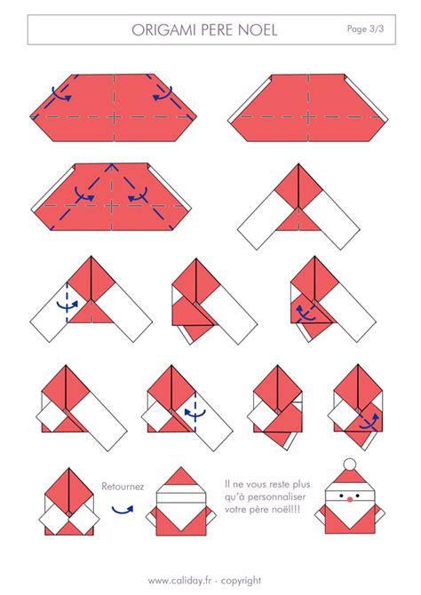 origami noel facile origami p 232 re no 235 l
