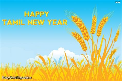 Wish You Happy Tamil New Year @ Fancy Greetings