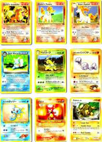 Pokemon Cards 12