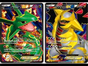 new ex cards