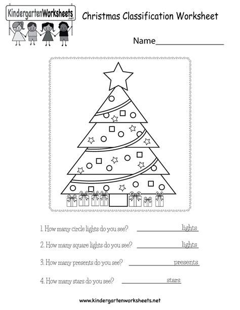 christmas classification worksheet  kindergarten